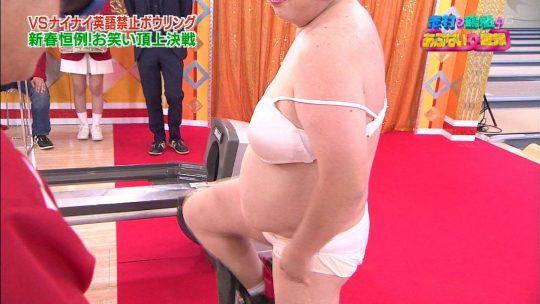 【悲報】正月エロ番組でAV女優に顔舐めされてる巨匠、志村の顔ワロタwwwwwwwwwwwwwwww(画像多数)・23枚目