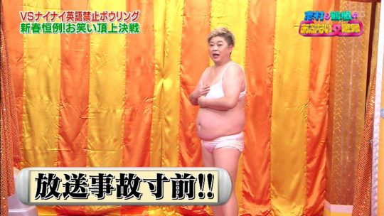 【悲報】正月エロ番組でAV女優に顔舐めされてる巨匠、志村の顔ワロタwwwwwwwwwwwwwwww(画像多数)・31枚目