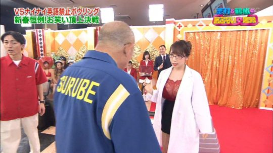 【悲報】正月エロ番組でAV女優に顔舐めされてる巨匠、志村の顔ワロタwwwwwwwwwwwwwwww(画像多数)・32枚目