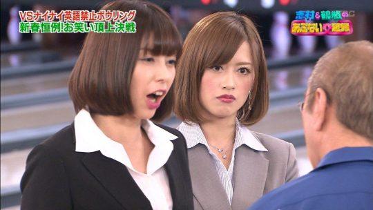 【悲報】正月エロ番組でAV女優に顔舐めされてる巨匠、志村の顔ワロタwwwwwwwwwwwwwwww(画像多数)・35枚目
