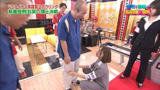 【悲報】正月エロ番組でAV女優に顔舐めされてる巨匠、志村の顔ワロタwwwwwwwwwwwwwwww(画像多数)・36枚目