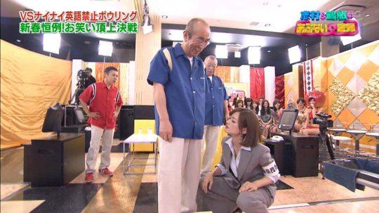 【悲報】正月エロ番組でAV女優に顔舐めされてる巨匠、志村の顔ワロタwwwwwwwwwwwwwwww(画像多数)・38枚目