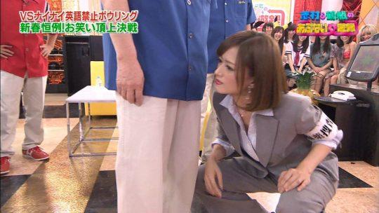 【悲報】正月エロ番組でAV女優に顔舐めされてる巨匠、志村の顔ワロタwwwwwwwwwwwwwwww(画像多数)・39枚目