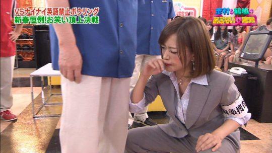 【悲報】正月エロ番組でAV女優に顔舐めされてる巨匠、志村の顔ワロタwwwwwwwwwwwwwwww(画像多数)・40枚目
