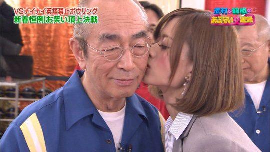 【悲報】正月エロ番組でAV女優に顔舐めされてる巨匠、志村の顔ワロタwwwwwwwwwwwwwwww(画像多数)・41枚目