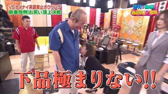 【悲報】正月エロ番組でAV女優に顔舐めされてる巨匠、志村の顔ワロタwwwwwwwwwwwwwwww(画像多数)・43枚目