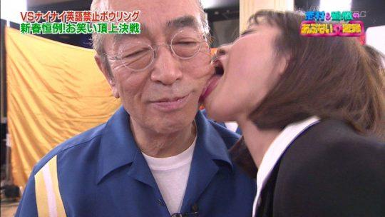 【悲報】正月エロ番組でAV女優に顔舐めされてる巨匠、志村の顔ワロタwwwwwwwwwwwwwwww(画像多数)・44枚目