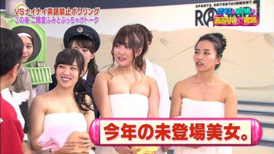 【悲報】正月エロ番組でAV女優に顔舐めされてる巨匠、志村の顔ワロタwwwwwwwwwwwwwwww(画像多数)・48枚目