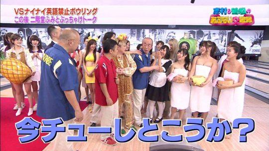 【悲報】正月エロ番組でAV女優に顔舐めされてる巨匠、志村の顔ワロタwwwwwwwwwwwwwwww(画像多数)・49枚目