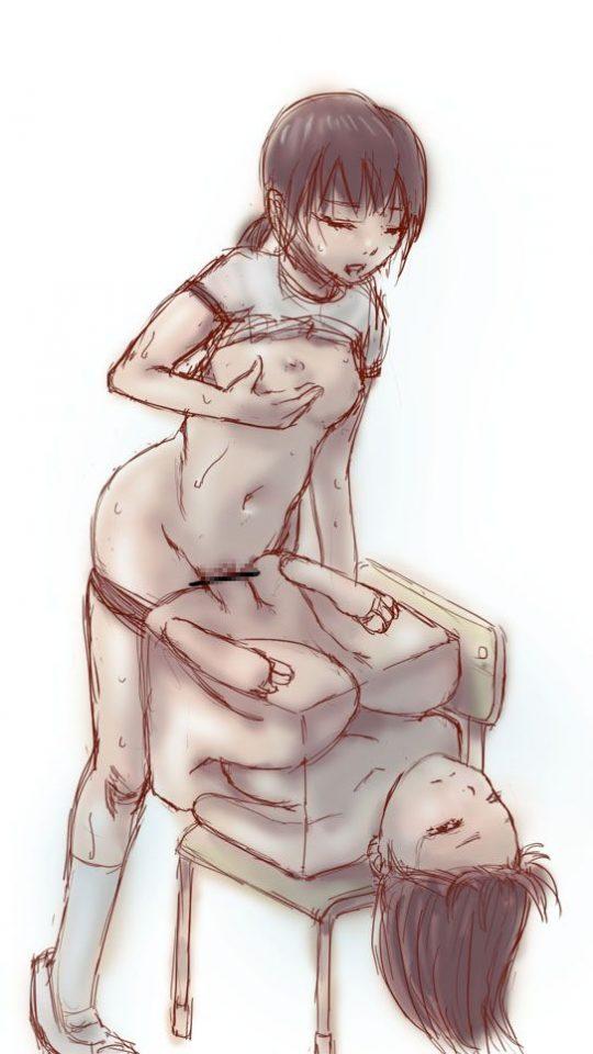 【二次画像】箱女という基地外が考えたとしか思えない理解不能な画像がコチラ。。。(エロ画像25枚)・15枚目