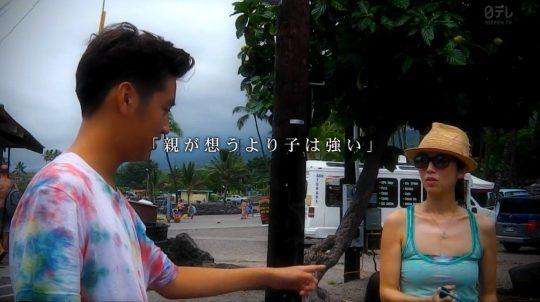 【TVキャプ画像】最近ブームの乳首透けファッション、女子アナがやったらあかんでしょwwガッツリ透けててワロタwwwwwww・4枚目