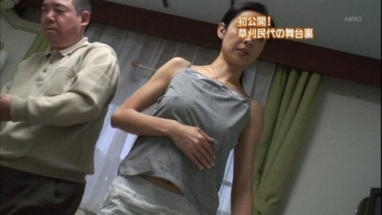 【TVキャプ画像】最近ブームの乳首透けファッション、女子アナがやったらあかんでしょwwガッツリ透けててワロタwwwwwww・13枚目