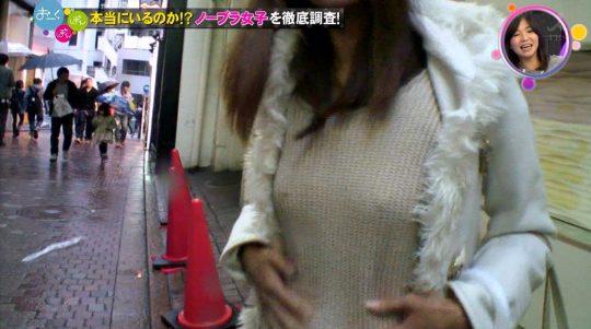【TVキャプ画像】最近ブームの乳首透けファッション、女子アナがやったらあかんでしょwwガッツリ透けててワロタwwwwwww・27枚目