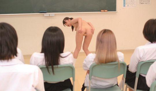 【胸糞注意】スクールカースト下位の女子へのイジメが想像以上に陰湿過ぎ・・・(((;゚Д゚))))ガクブル (画像30枚)・27枚目