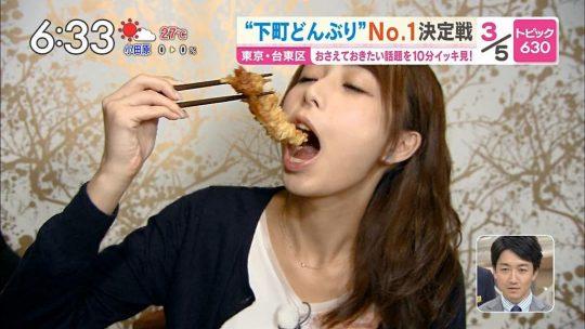 【画像あり】女優系の芸能人が敬遠する食レポ、壇蜜さんはウッキウキな模様wwwwwwwwwwwwwwwww・16枚目