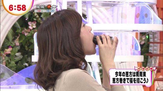 【画像あり】女優系の芸能人が敬遠する食レポ、壇蜜さんはウッキウキな模様wwwwwwwwwwwwwwwww・17枚目