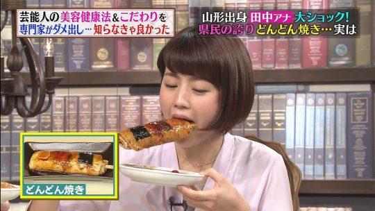 【画像あり】女優系の芸能人が敬遠する食レポ、壇蜜さんはウッキウキな模様wwwwwwwwwwwwwwwww・18枚目