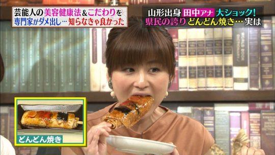 【画像あり】女優系の芸能人が敬遠する食レポ、壇蜜さんはウッキウキな模様wwwwwwwwwwwwwwwww・19枚目