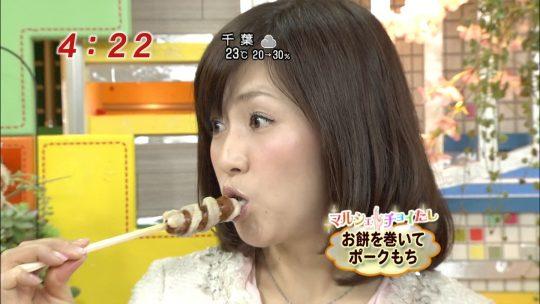 【画像あり】女優系の芸能人が敬遠する食レポ、壇蜜さんはウッキウキな模様wwwwwwwwwwwwwwwww・20枚目