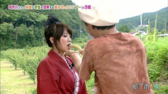 【画像あり】女優系の芸能人が敬遠する食レポ、壇蜜さんはウッキウキな模様wwwwwwwwwwwwwwwww・22枚目