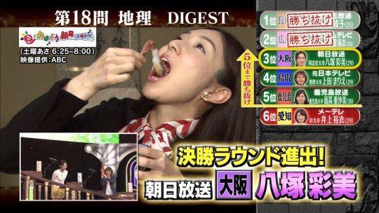【画像あり】女優系の芸能人が敬遠する食レポ、壇蜜さんはウッキウキな模様wwwwwwwwwwwwwwwww・23枚目