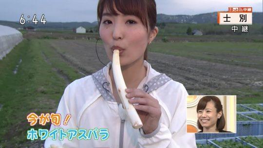 【画像あり】女優系の芸能人が敬遠する食レポ、壇蜜さんはウッキウキな模様wwwwwwwwwwwwwwwww・24枚目