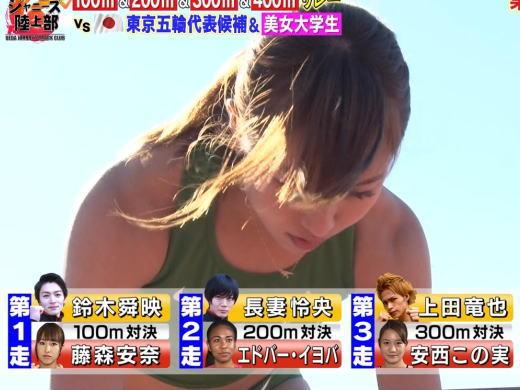 (ハプニングキャプ)炎の体育会TV、陸上対決で女子大学生のセックスなブラが透けるハプニングwwwwwwwwwwwwwwwwwwwwww(TVキャプ写真)
