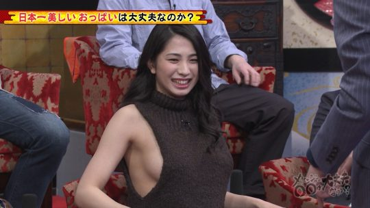 【GIFあり】美おっぱいコンテスト2016グランプリ中岡龍子、またもや放送事故級の横乳を晒すwwwwwwwww・8枚目