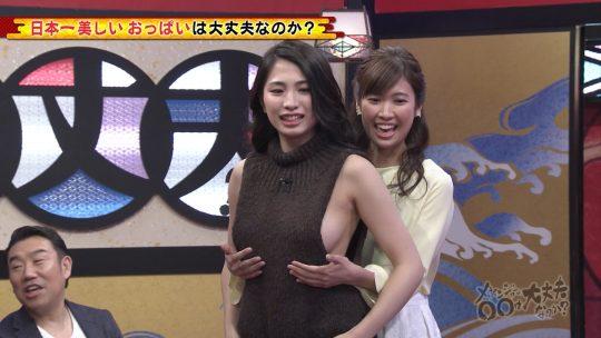 【GIFあり】美おっぱいコンテスト2016グランプリ中岡龍子、またもや放送事故級の横乳を晒すwwwwwwwww・11枚目