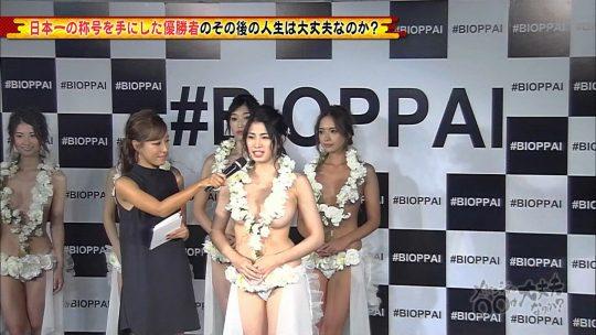 【GIFあり】美おっぱいコンテスト2016グランプリ中岡龍子、またもや放送事故級の横乳を晒すwwwwwwwww・17枚目