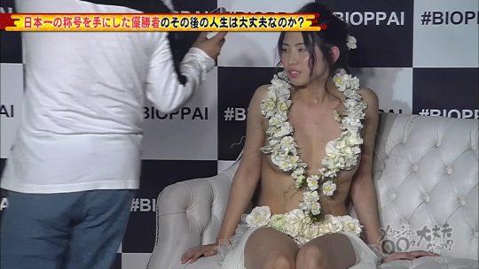 【GIFあり】美おっぱいコンテスト2016グランプリ中岡龍子、またもや放送事故級の横乳を晒すwwwwwwwww・19枚目