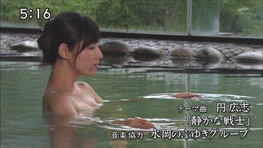 【BPO事案】バスタオル一枚での温泉レポ、タオルが浮いて下半身が大惨事にwwwwwwwwwwwwww(画像30枚)・13枚目