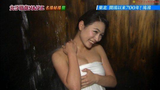 【BPO事案】バスタオル一枚での温泉レポ、タオルが浮いて下半身が大惨事にwwwwwwwwwwwwww(画像30枚)・14枚目