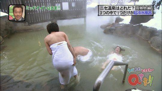 【BPO事案】バスタオル一枚での温泉レポ、タオルが浮いて下半身が大惨事にwwwwwwwwwwwwww(画像30枚)・22枚目