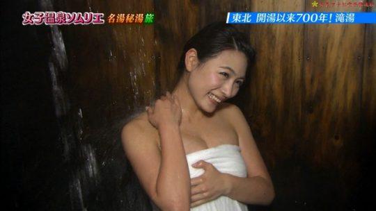 【BPO事案】バスタオル一枚での温泉レポ、タオルが浮いて下半身が大惨事にwwwwwwwwwwwwww(画像30枚)・27枚目
