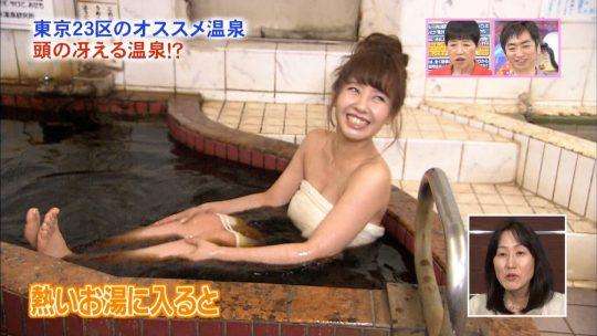 【BPO事案】バスタオル一枚での温泉レポ、タオルが浮いて下半身が大惨事にwwwwwwwwwwwwww(画像30枚)・28枚目