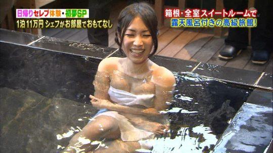 【BPO事案】バスタオル一枚での温泉レポ、タオルが浮いて下半身が大惨事にwwwwwwwwwwwwww(画像30枚)・30枚目