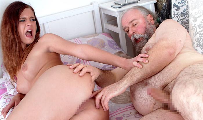 Вместо ее вечеринку дед внучку того отпустить чтобы на трахнул
