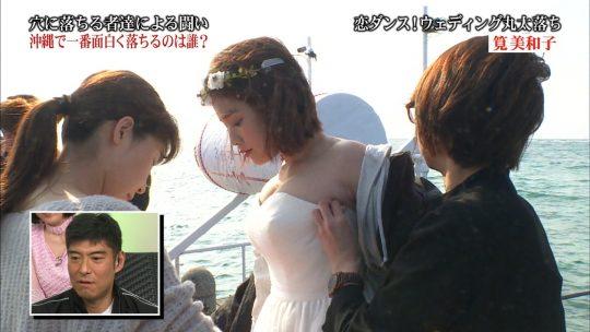 """【ポロリ事故】""""みなさんのおかげでした""""の筧美和子、ドレス落ち芸で乳輪を晒してしまうポロリハプニングwwwwwwwww(画像あり)・4枚目"""