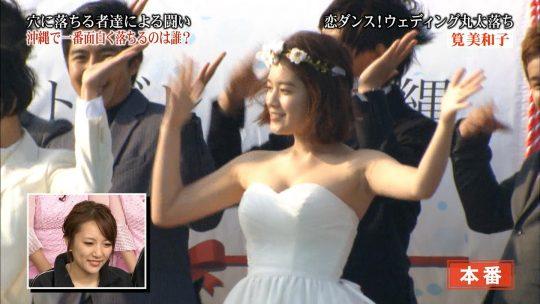 """【ポロリ事故】""""みなさんのおかげでした""""の筧美和子、ドレス落ち芸で乳輪を晒してしまうポロリハプニングwwwwwwwww(画像あり)・9枚目"""