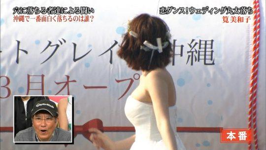 """【ポロリ事故】""""みなさんのおかげでした""""の筧美和子、ドレス落ち芸で乳輪を晒してしまうポロリハプニングwwwwwwwww(画像あり)・11枚目"""