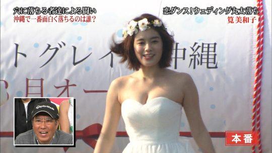 """【ポロリ事故】""""みなさんのおかげでした""""の筧美和子、ドレス落ち芸で乳輪を晒してしまうポロリハプニングwwwwwwwww(画像あり)・12枚目"""