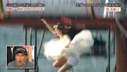 """【ポロリ事故】""""みなさんのおかげでした""""の筧美和子、ドレス落ち芸で乳輪を晒してしまうポロリハプニングwwwwwwwww(画像あり)・13枚目"""