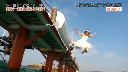 """【ポロリ事故】""""みなさんのおかげでした""""の筧美和子、ドレス落ち芸で乳輪を晒してしまうポロリハプニングwwwwwwwww(画像あり)・15枚目"""