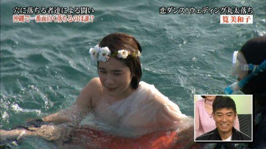 """【ポロリ事故】""""みなさんのおかげでした""""の筧美和子、ドレス落ち芸で乳輪を晒してしまうポロリハプニングwwwwwwwww(画像あり)・18枚目"""
