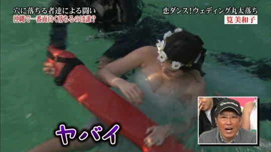 """【ポロリ事故】""""みなさんのおかげでした""""の筧美和子、ドレス落ち芸で乳輪を晒してしまうポロリハプニングwwwwwwwww(画像あり)・22枚目"""