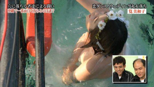 """【ポロリ事故】""""みなさんのおかげでした""""の筧美和子、ドレス落ち芸で乳輪を晒してしまうポロリハプニングwwwwwwwww(画像あり)・24枚目"""