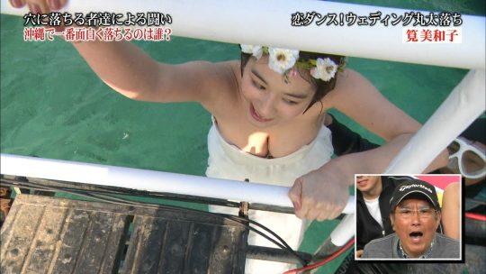 """【ポロリ事故】""""みなさんのおかげでした""""の筧美和子、ドレス落ち芸で乳輪を晒してしまうポロリハプニングwwwwwwwww(画像あり)・37枚目"""