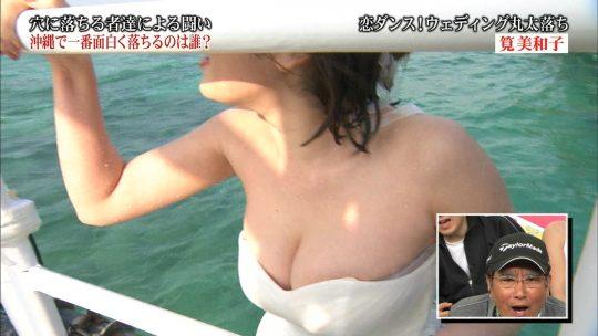 """【ポロリ事故】""""みなさんのおかげでした""""の筧美和子、ドレス落ち芸で乳輪を晒してしまうポロリハプニングwwwwwwwww(画像あり)・39枚目"""