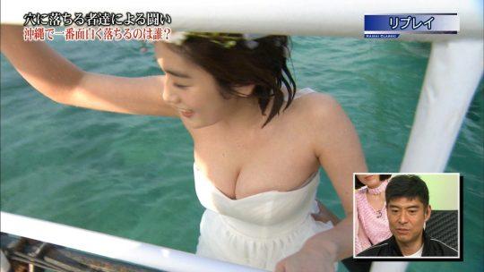 """【ポロリ事故】""""みなさんのおかげでした""""の筧美和子、ドレス落ち芸で乳輪を晒してしまうポロリハプニングwwwwwwwww(画像あり)・42枚目"""